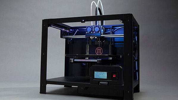 3Dプリンターの使い方
