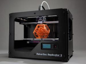 3Dプリンター買取ドットコムの口コミ