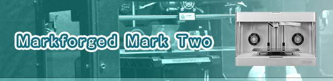 Markforged Mark Two 買取